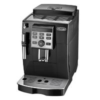 Кофемашина DeLonghi ECAM 23.123 B