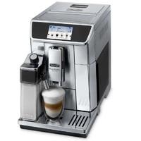 Кофемашина DeLonghi ECAM 650.75 MS