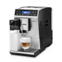 Кофемашина DeLonghi ETAM 29.660 SB